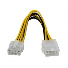 Active Cable, Power Extension Power Supply CPU ATX EPS 8 pin male 8 pin femele, Extender for CPU motherboard, 20cm