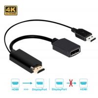 Adaptor HDMI la DisplayPort Active, calitate deosebita, suporta rezolutie 2k FHD si 4k UHD + cablu alimentare USB 5v, convertor hdmi dp