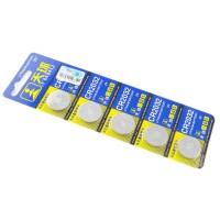 Baterii Bios tip buton CR 2032, 3V , Baterie pentru Bios/ Calculator/ Telecomanda, Set Blister cu 5 bucati