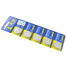 Set 5buc. blister Baterie Bios tip buton CR2032, 3V , compatibil Laptop/ Calculator/ Telecomanda