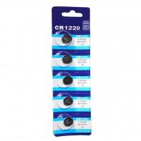 Set 5buc. blister Baterie tip buton 3V CR1220 , baterii lithium