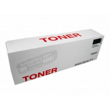 Cartus toner compatibil imprimanta laser Brother TN2411/ TN2421, 3000pag, include chip