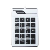Tastatura Numerica USB, Cauciuc, 19 taste, Alb/Negru, Silentioasa, rezistenta la apa