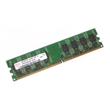 Memorie RAM 2Gb DDR2 Refurbish