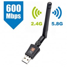 Adaptor Placa Retea Wireless USB 2.0, ACTIVE, 600Mbps Dual Band 2.4/5.8Ghz, Antena 2Db detasabila, wifi