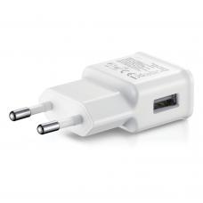 Incarcator Active compatibil Telefoane, iesire USB, 5V, 1A, 1000mAh